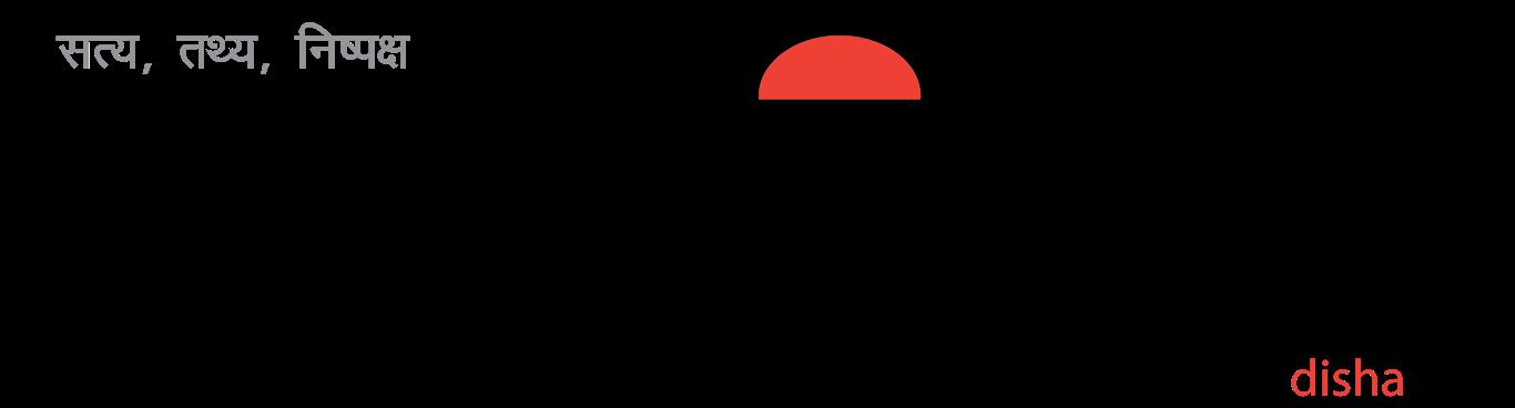 जनदिशा