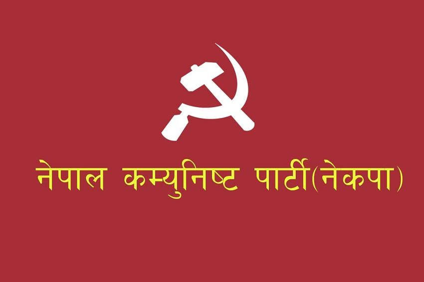 Cpn_maoist
